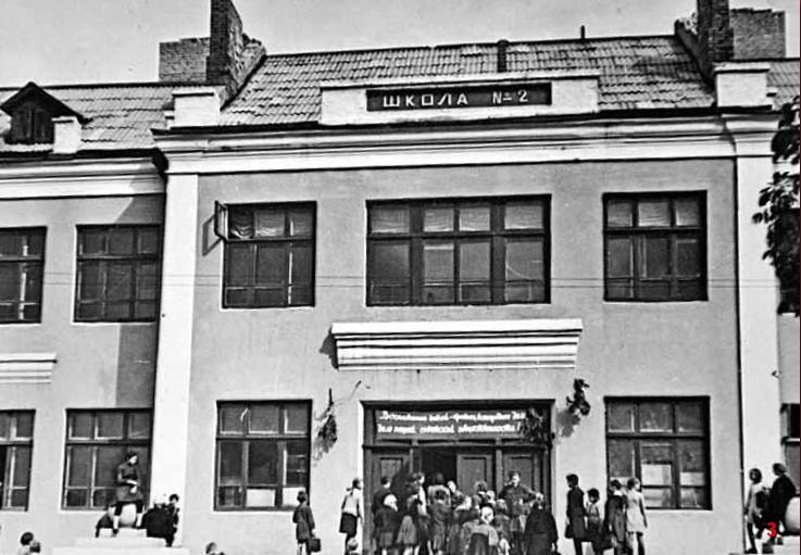 Школа 2 1939