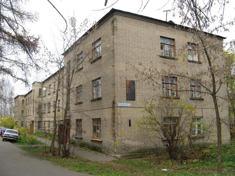1-й Рупасовский пер. 4, 1932 г.п.