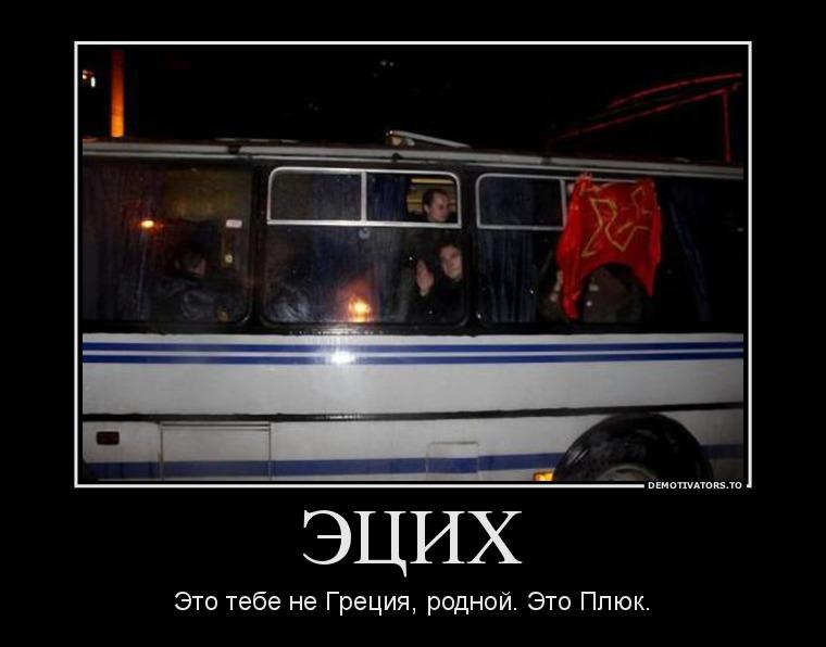 http://ic.pics.livejournal.com/bortnik/4983421/2657/2657_900.jpg