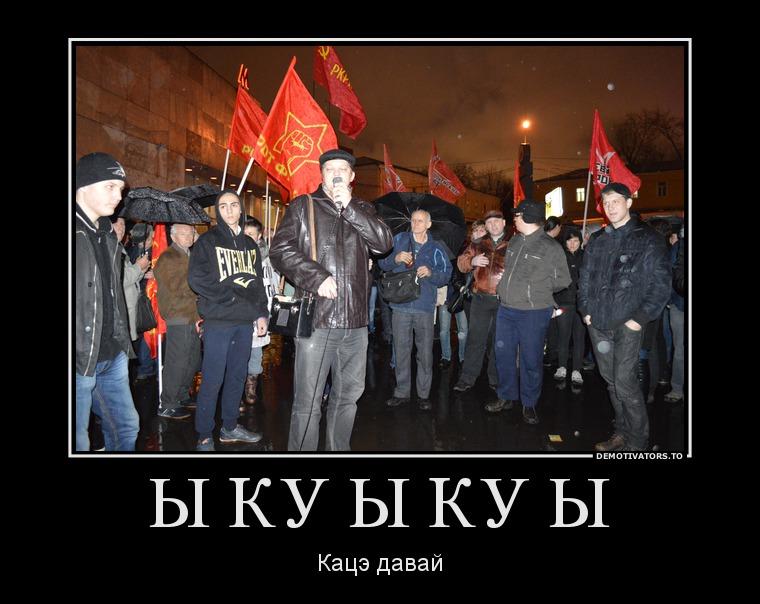 http://ic.pics.livejournal.com/bortnik/4983421/3018/3018_900.jpg