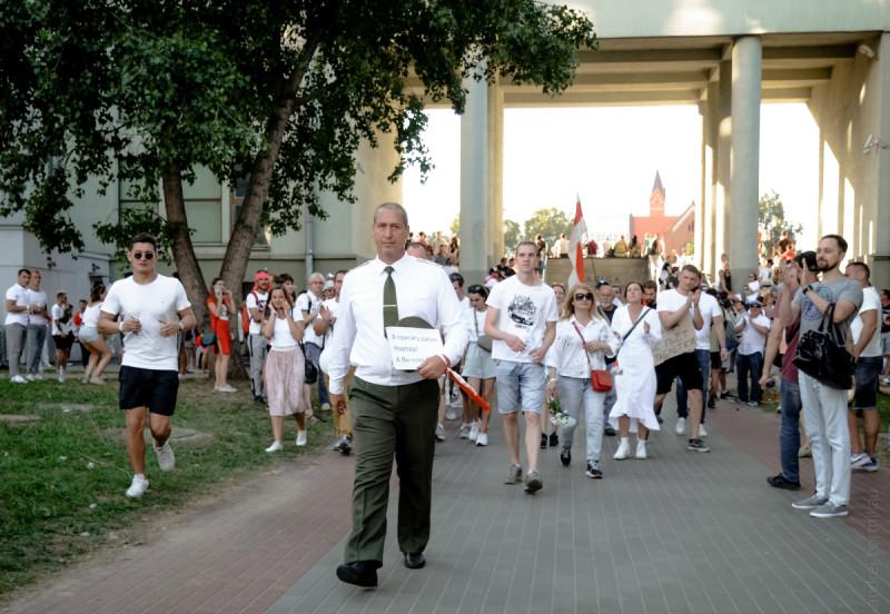 "16/08 Марш ""За свободу""."