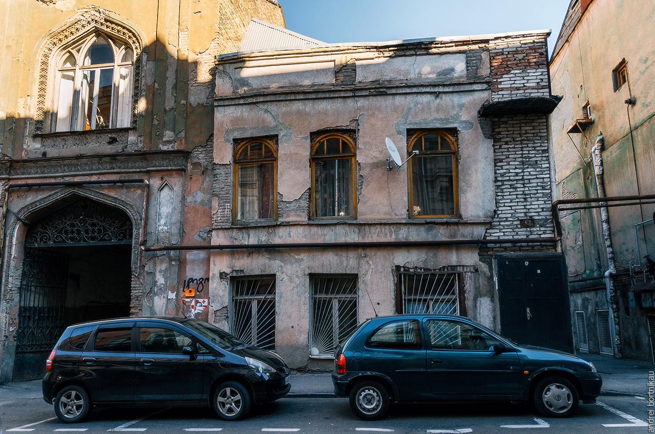 Улицы Тбилиси