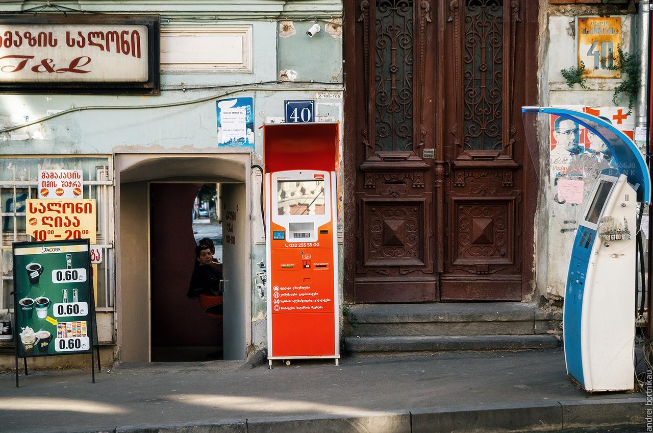 Парикмахерская в Тбилиси