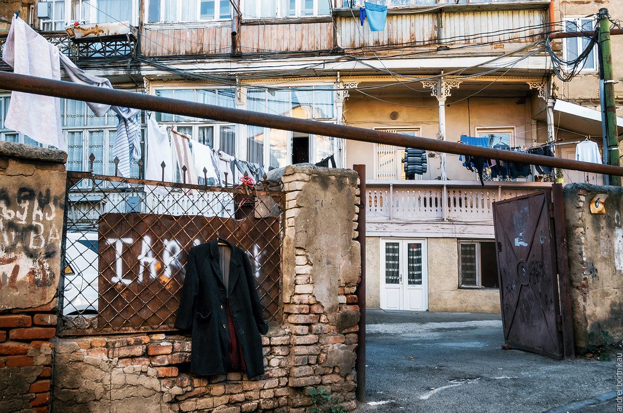 Дворик в Тбилиси