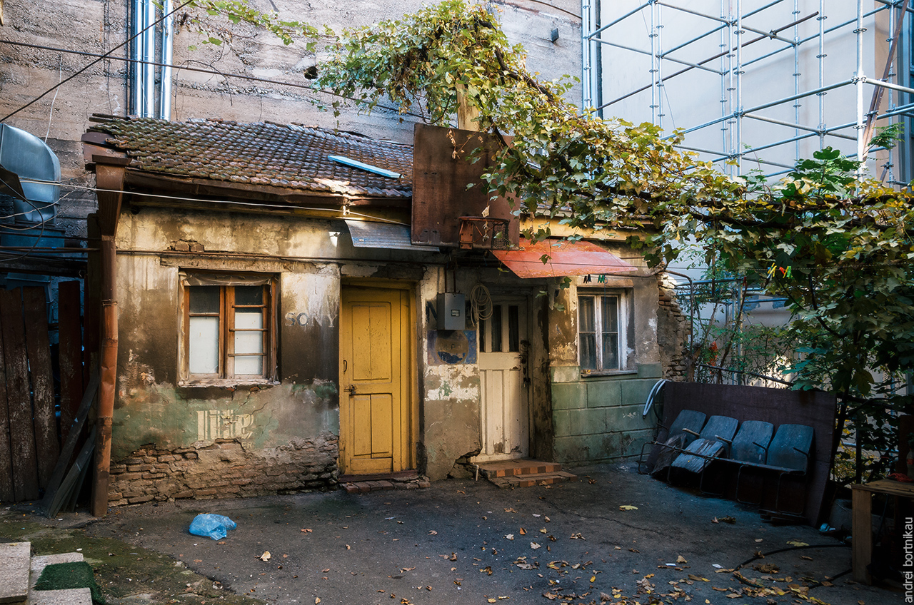 Тбилисский двор
