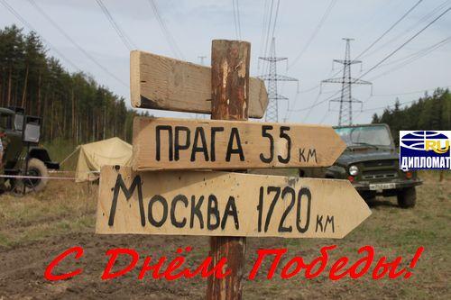 IMG_9940