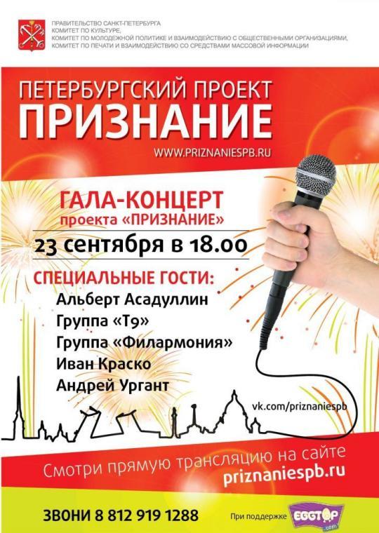 IMG_20092012_134534