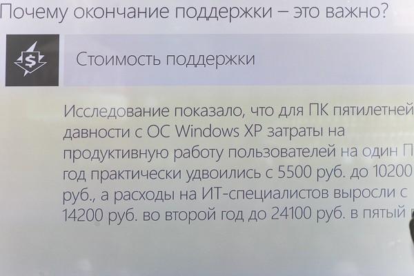 0_bc67b_8e929c1c_XL