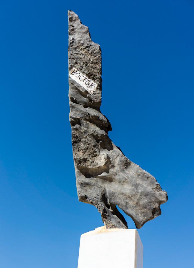 Crete2012-900--1-2