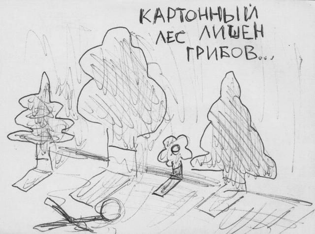 kartonnij les