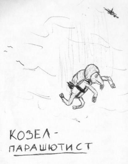 kozel - parashutist