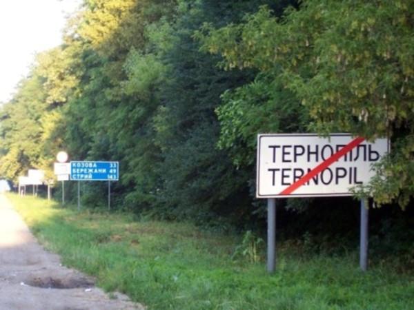 2008_rov_ber_102_2426_z_Ternopolja
