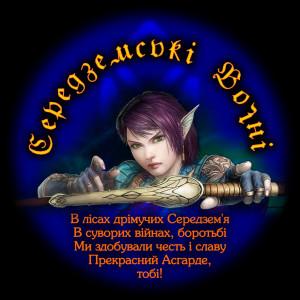 SVohni_3_logo_1