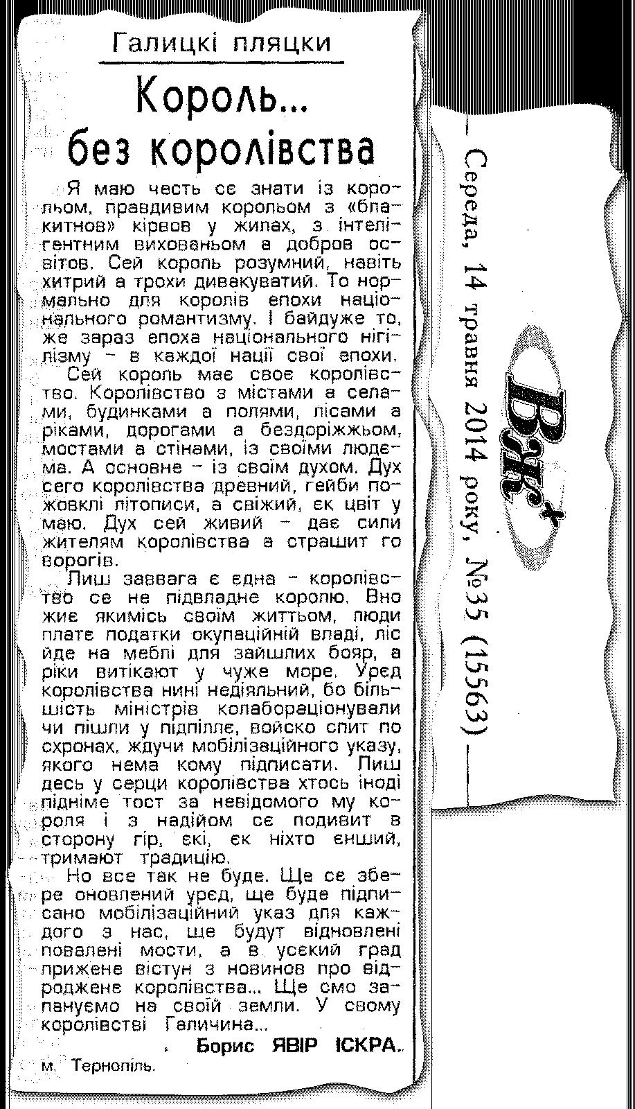HP_20140514_scan_KBK1