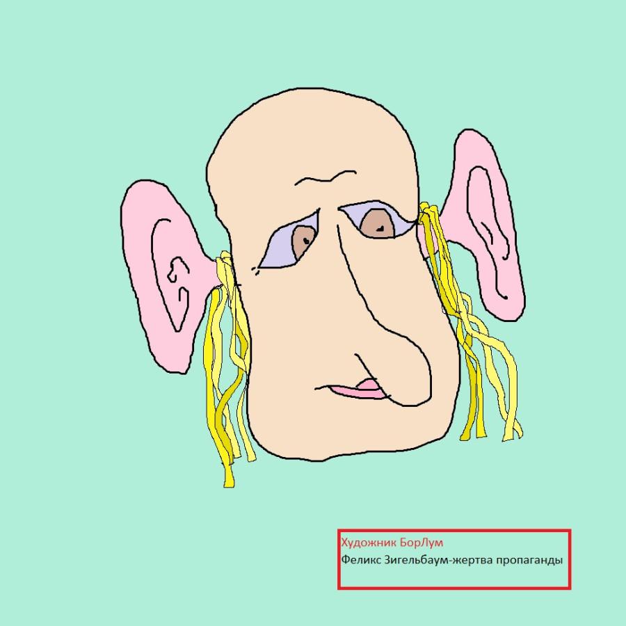 тебя, рисунок лапша на ушах своем