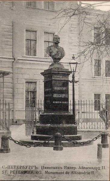 131524 Памятник Императору Александру II