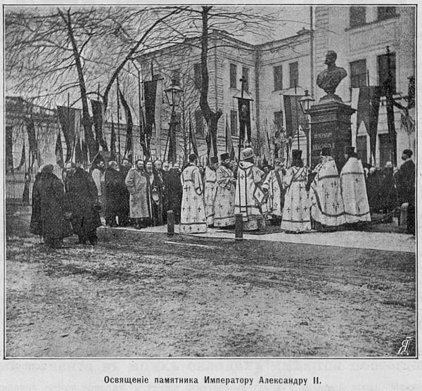 137988 Освящение памятника Александру II перед зданием Александровской больницы