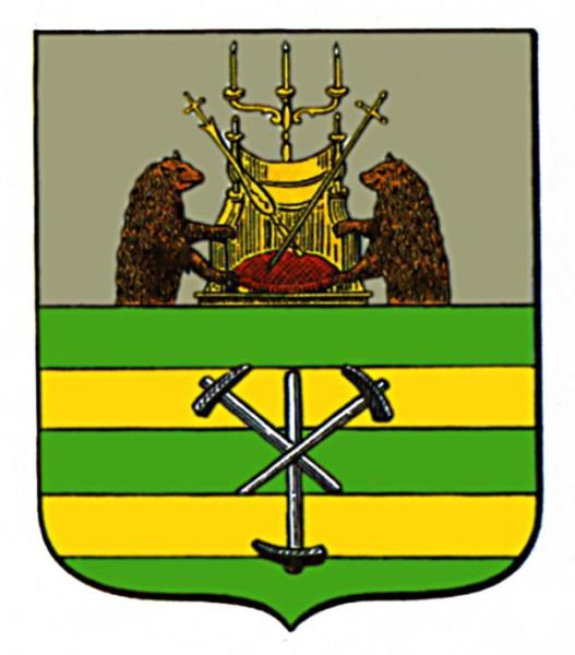 Gerb-Petrozavodska