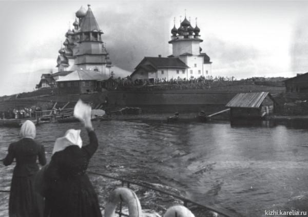 кижи 1900