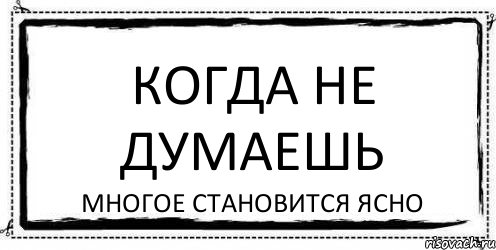 asocialnaya-antireklama_29958916_orig_