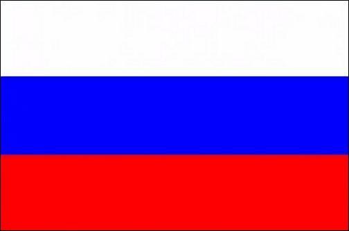 Флаг России.jpg