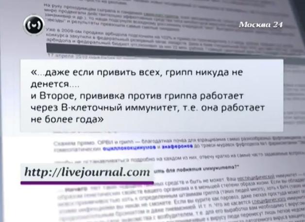 Снимок экрана 2012-11-21 в 17.21.47