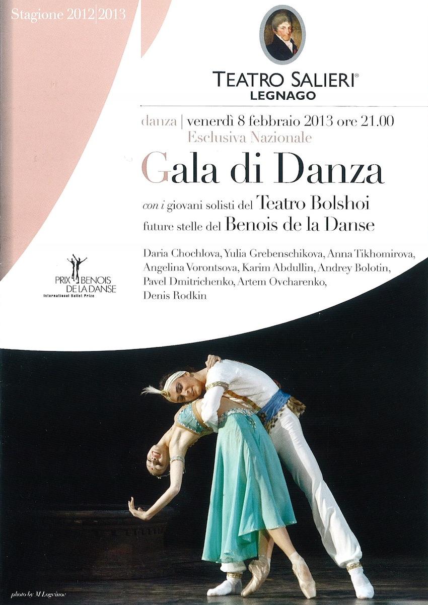 Teatro Salieri 1