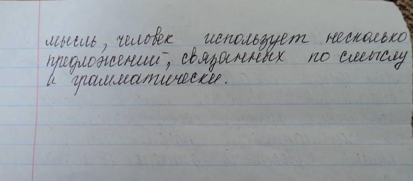 Черновик 2
