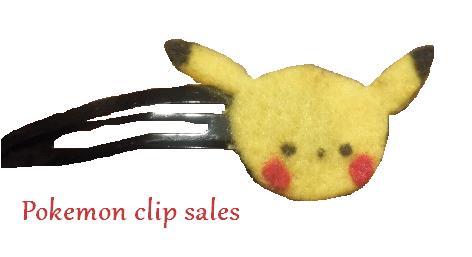 clip-sales-banner