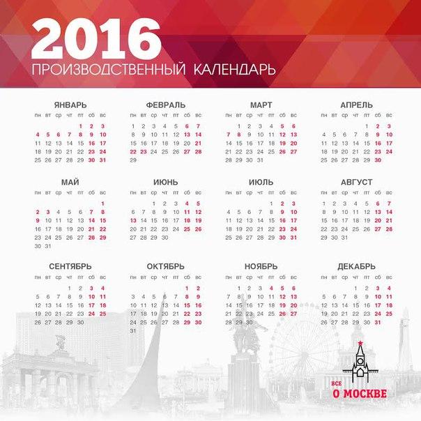 Лунный календарь пересадок на февраль 2017 года