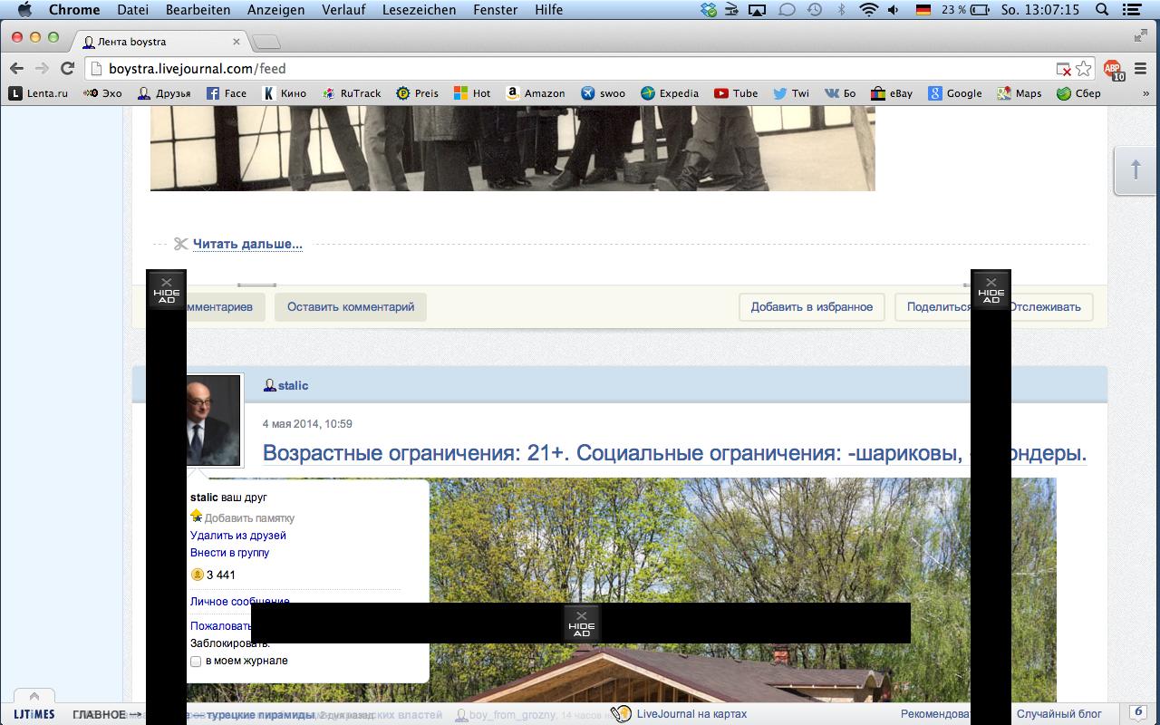 Bildschirmfoto 2014-05-04 um 13.07.15