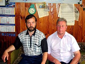 Георгий Козулько вместе с Сергеем Сергеевичем Балюком в его доме, бывшем директоре Беловежской пущи, который принимал меня на работу, 2005 г.