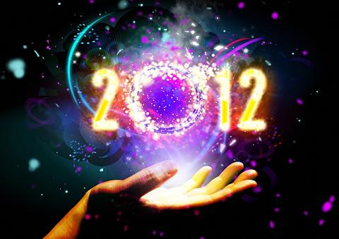 квантовый переход 2012
