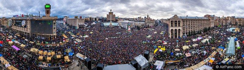 AirPano_Maidan
