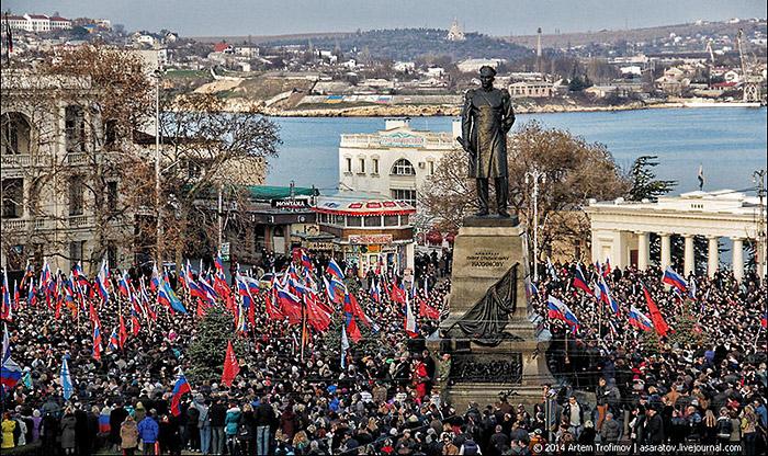 флаги России в Украине Севастополь
