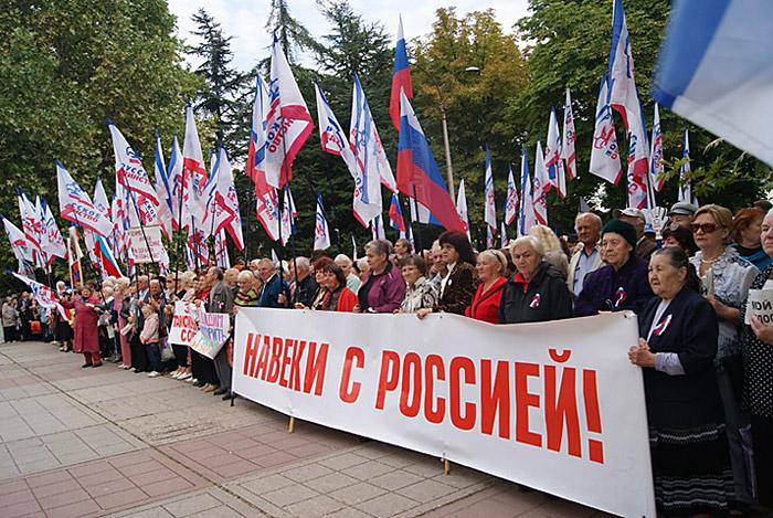 флаги России в Украине Симферополь