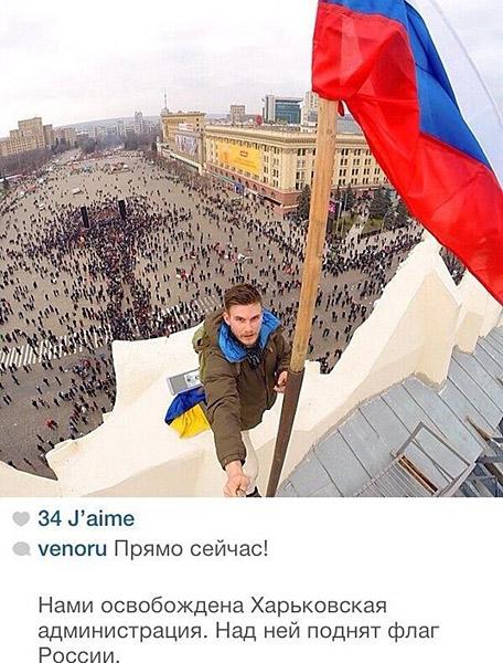 флаги России в Украине Харьков