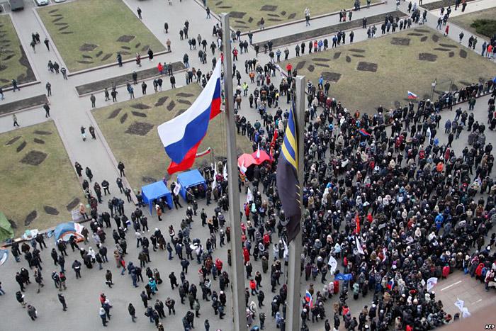 флаги России в Украине Донбасс