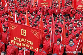 Марш Суть времени в Москве