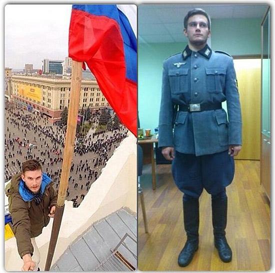 Флаг России в Харькове - фашист