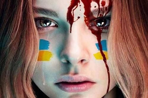 украинка-флаги-кровь