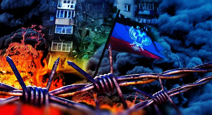 коллаж война на Донбассе