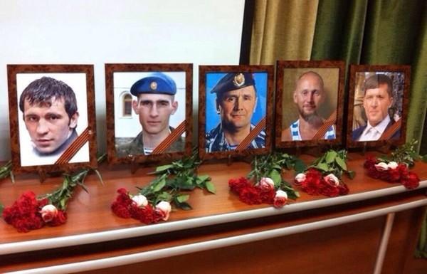 Бойцы 45-го полка спецназа ВДВ погибли на Донбассе в ходе АТО