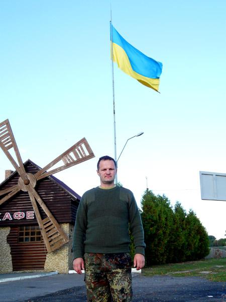 Флаг в Украине