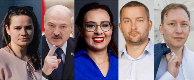 кандидаты-в-президенты