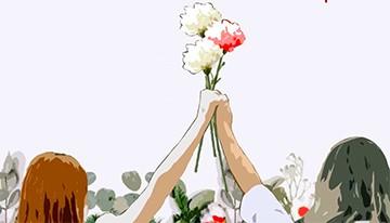 цветок-символ