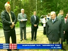 Александр Лукашенко во время официального посещения Беловежской пущи. Фото БелТА