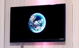 Первый экологический телеканал создан в США. Фото: РИА Новости