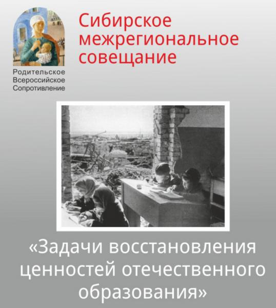 Совещание НсК 28_11_15.png