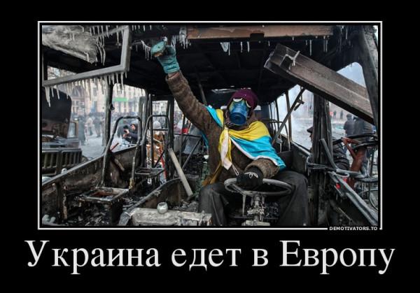 европа об украине